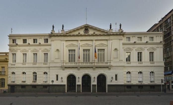 Municipalidad de Santiago